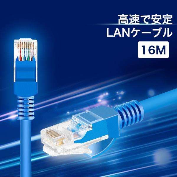 LANケーブル CAT5e Gigabit 爪折れ防止 やわらか 16m 16メートル ギガビット カテゴリ5e ランケーブル 【PlayStation 4 対応】|k-seiwa-shop