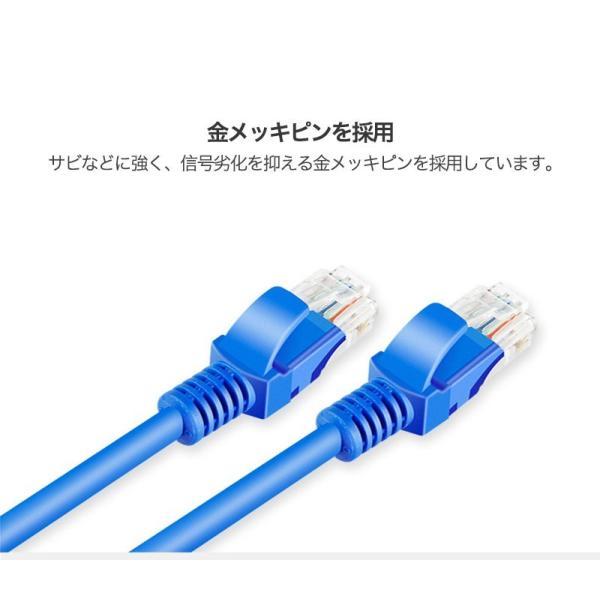 LANケーブル CAT5e Gigabit 爪折れ防止 やわらか 16m 16メートル ギガビット カテゴリ5e ランケーブル 【PlayStation 4 対応】|k-seiwa-shop|03