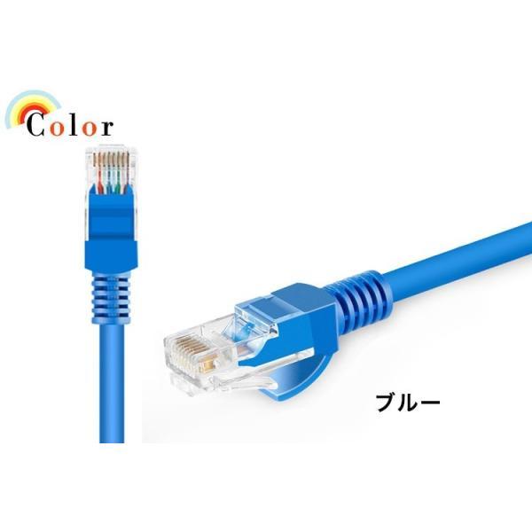 LANケーブル CAT5e Gigabit 爪折れ防止 やわらか 16m 16メートル ギガビット カテゴリ5e ランケーブル 【PlayStation 4 対応】|k-seiwa-shop|09