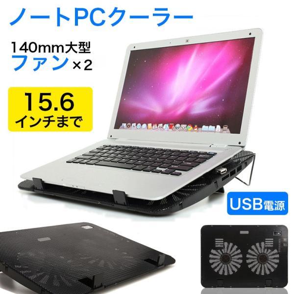 冷却ファン ノートパソコン 冷却パッド ノートPC クーラー 15.6インチまで対応 冷却 放熱ファン USB給電 角度調整 熱暴走対策 k-seiwa-shop