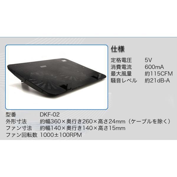 冷却ファン ノートパソコン 冷却パッド ノートPC クーラー 15.6インチまで対応 冷却 放熱ファン USB給電 角度調整 熱暴走対策 k-seiwa-shop 11