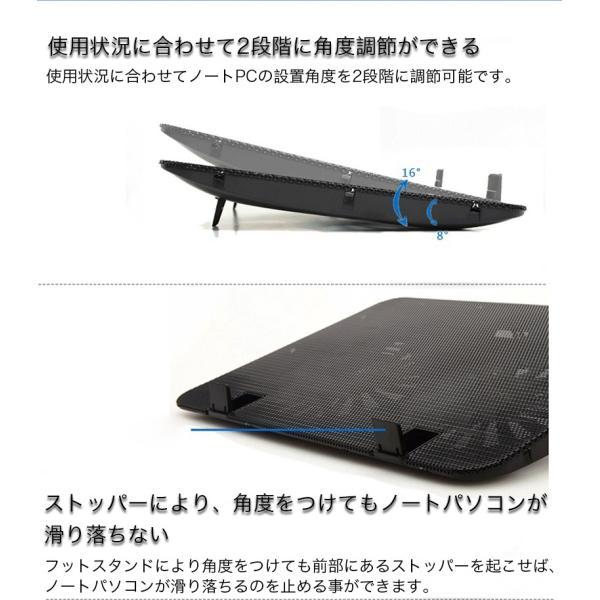 冷却ファン ノートパソコン 冷却パッド ノートPC クーラー 15.6インチまで対応 冷却 放熱ファン USB給電 角度調整 熱暴走対策 k-seiwa-shop 03