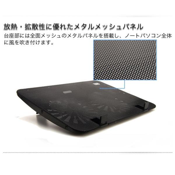 冷却ファン ノートパソコン 冷却パッド ノートPC クーラー 15.6インチまで対応 冷却 放熱ファン USB給電 角度調整 熱暴走対策 k-seiwa-shop 05