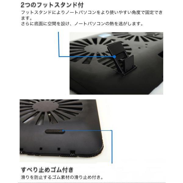 冷却ファン ノートパソコン 冷却パッド ノートPC クーラー 15.6インチまで対応 冷却 放熱ファン USB給電 角度調整 熱暴走対策 k-seiwa-shop 06