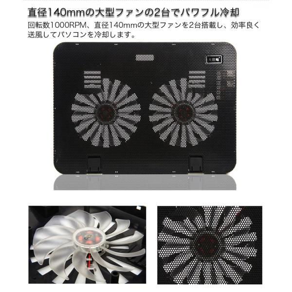 冷却ファン ノートパソコン 冷却パッド ノートPC クーラー 15.6インチまで対応 冷却 放熱ファン USB給電 角度調整 熱暴走対策 k-seiwa-shop 07
