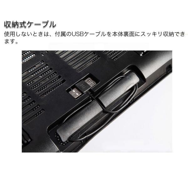 冷却ファン ノートパソコン 冷却パッド ノートPC クーラー 15.6インチまで対応 冷却 放熱ファン USB給電 角度調整 熱暴走対策 k-seiwa-shop 08