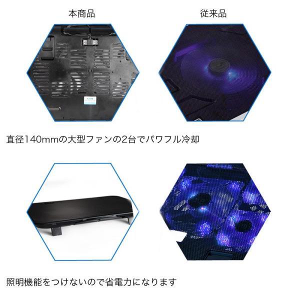 冷却ファン ノートパソコン 冷却パッド ノートPC クーラー 15.6インチまで対応 冷却 放熱ファン USB給電 角度調整 熱暴走対策 k-seiwa-shop 09