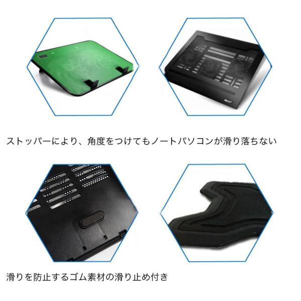 冷却ファン ノートパソコン 冷却パッド ノートPC クーラー 15.6インチまで対応 冷却 放熱ファン USB給電 角度調整 熱暴走対策 k-seiwa-shop 10