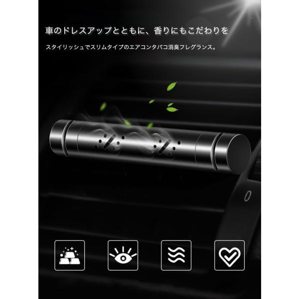 車用芳香剤 長持ち  カーフレグランス 車 消臭剤 エアフレッシュナー プラチナシャワー 置き型 おしゃれ カーアクセサリー 固体|k-seiwa-shop|02