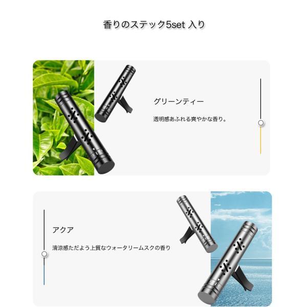 車用芳香剤 長持ち  カーフレグランス 車 消臭剤 エアフレッシュナー プラチナシャワー 置き型 おしゃれ カーアクセサリー 固体|k-seiwa-shop|11