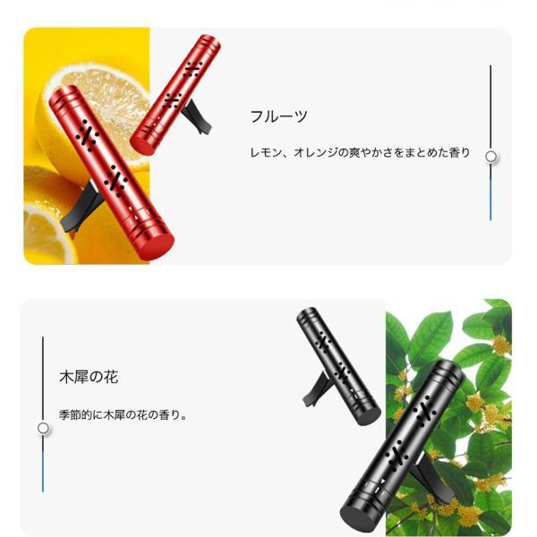 車用芳香剤 長持ち  カーフレグランス 車 消臭剤 エアフレッシュナー プラチナシャワー 置き型 おしゃれ カーアクセサリー 固体|k-seiwa-shop|12