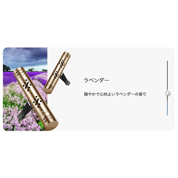 車用芳香剤 長持ち  カーフレグランス 車 消臭剤 エアフレッシュナー プラチナシャワー 置き型 おしゃれ カーアクセサリー 固体|k-seiwa-shop|13