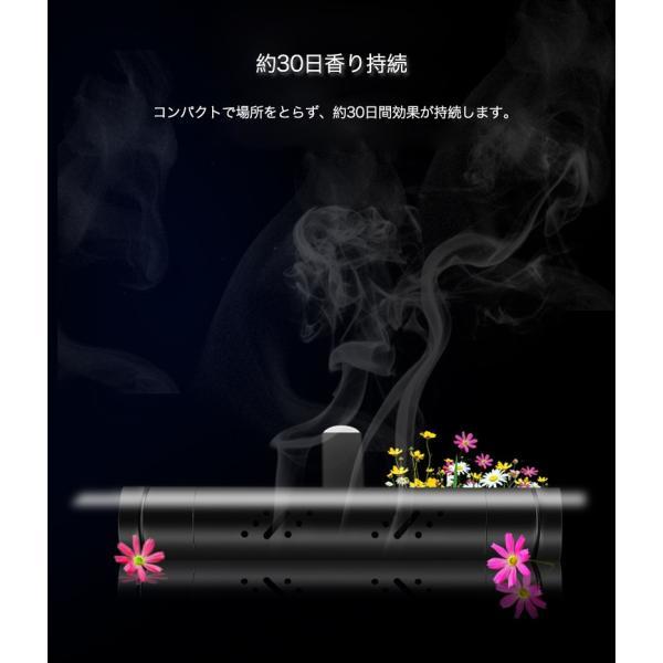 車用芳香剤 長持ち  カーフレグランス 車 消臭剤 エアフレッシュナー プラチナシャワー 置き型 おしゃれ カーアクセサリー 固体|k-seiwa-shop|14