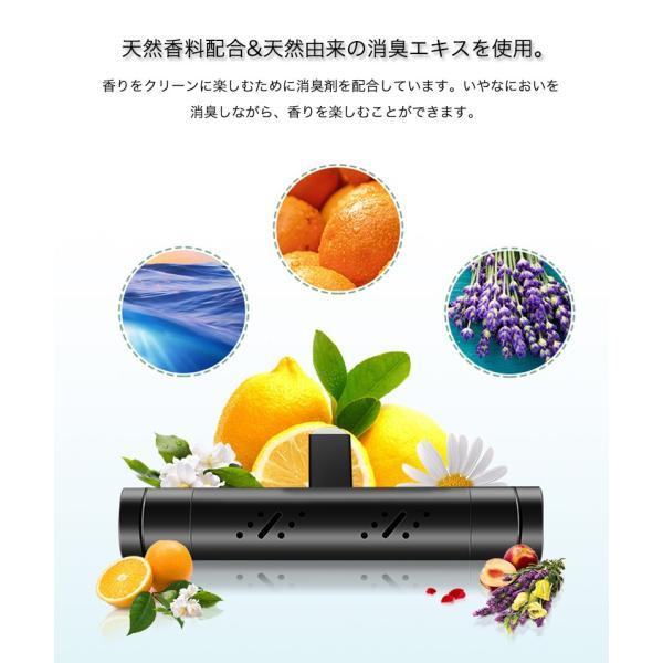 車用芳香剤 長持ち  カーフレグランス 車 消臭剤 エアフレッシュナー プラチナシャワー 置き型 おしゃれ カーアクセサリー 固体|k-seiwa-shop|08