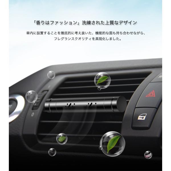車用芳香剤 長持ち  カーフレグランス 車 消臭剤 エアフレッシュナー プラチナシャワー 置き型 おしゃれ カーアクセサリー 固体|k-seiwa-shop|09