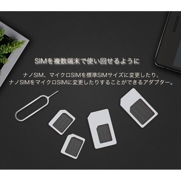 nano SIM / micro SIM / 標準SIM 変換アダプター 5点セット 取り出すピン付き アルミ収納ケース SIMホルダー iPhone Xperia スマホ拡張 正規品 人気|k-seiwa-shop|02