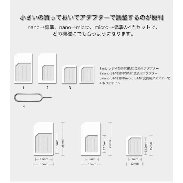 nano SIM / micro SIM / 標準SIM 変換アダプター 5点セット 取り出すピン付き アルミ収納ケース SIMホルダー iPhone Xperia スマホ拡張 正規品 人気|k-seiwa-shop|03