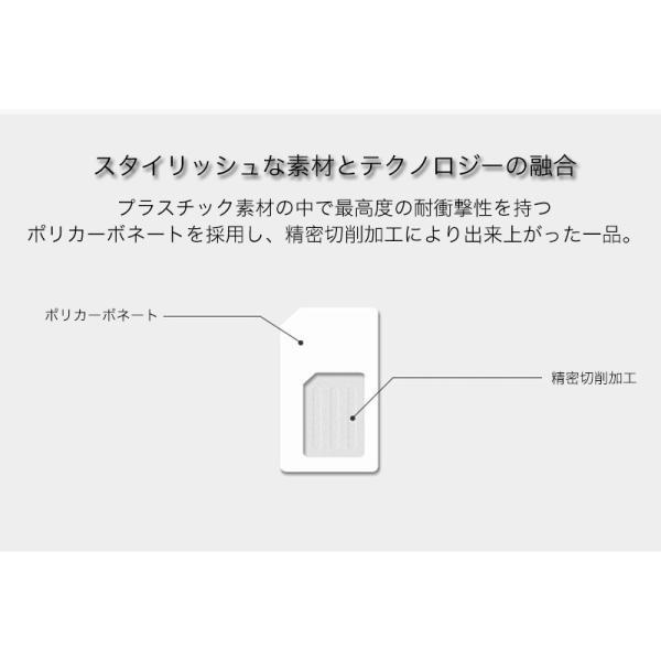 nano SIM / micro SIM / 標準SIM 変換アダプター 5点セット 取り出すピン付き アルミ収納ケース SIMホルダー iPhone Xperia スマホ拡張 正規品 人気|k-seiwa-shop|04