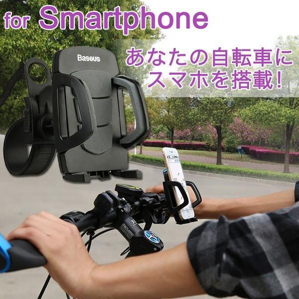 バイク スマホホルダー 自転車 スマホスタンド ブランド 落下防止 iPhoneXS X Xperia XZ2 Galaxy 多機種対応|k-seiwa-shop