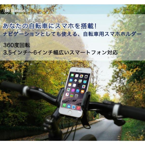 バイク スマホホルダー 自転車 スマホスタンド ブランド 落下防止 iPhoneXS X Xperia XZ2 Galaxy 多機種対応|k-seiwa-shop|02