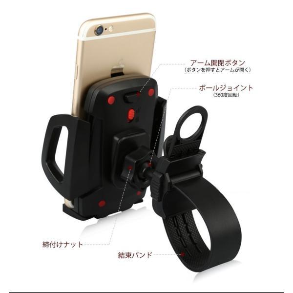 バイク スマホホルダー 自転車 スマホスタンド ブランド 落下防止 iPhoneXS X Xperia XZ2 Galaxy 多機種対応|k-seiwa-shop|05