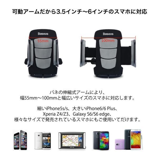 バイク スマホホルダー 自転車 スマホスタンド ブランド 落下防止 iPhoneXS X Xperia XZ2 Galaxy 多機種対応|k-seiwa-shop|07