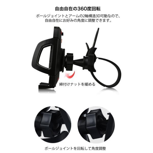 バイク スマホホルダー 自転車 スマホスタンド ブランド 落下防止 iPhoneXS X Xperia XZ2 Galaxy 多機種対応|k-seiwa-shop|08