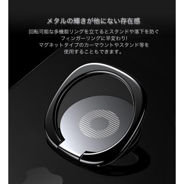 スマホリング おしゃれ ブランド 薄型 スマホ ホルダー マグネット車載ホルダー対応 スタンド 落下防止 360度回転 角度調整 iPhoneXS Max XR 多機種対応|k-seiwa-shop|02