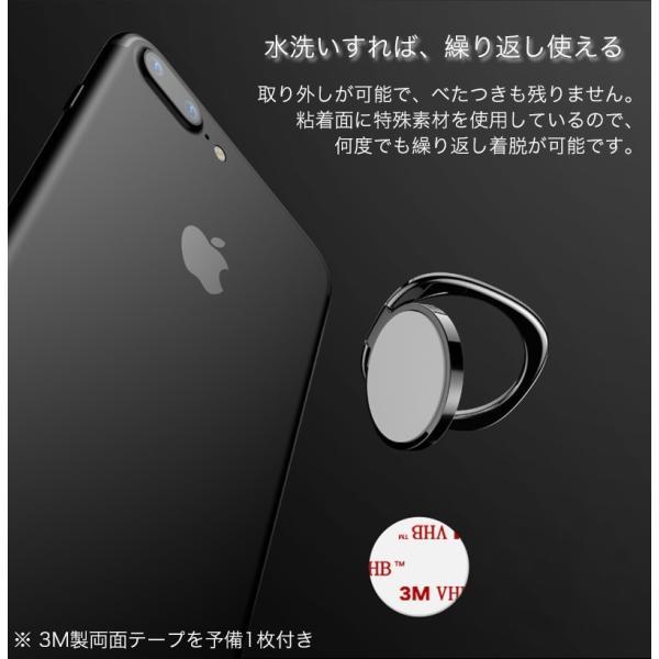 スマホリング おしゃれ ブランド 薄型 スマホ ホルダー マグネット車載ホルダー対応 スタンド 落下防止 360度回転 角度調整 iPhoneXS Max XR 多機種対応|k-seiwa-shop|11