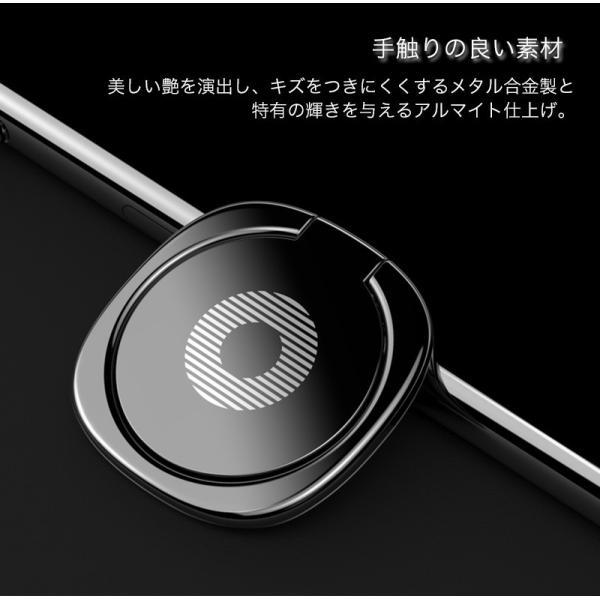 スマホリング おしゃれ ブランド 薄型 スマホ ホルダー マグネット車載ホルダー対応 スタンド 落下防止 360度回転 角度調整 iPhoneXS Max XR 多機種対応|k-seiwa-shop|12