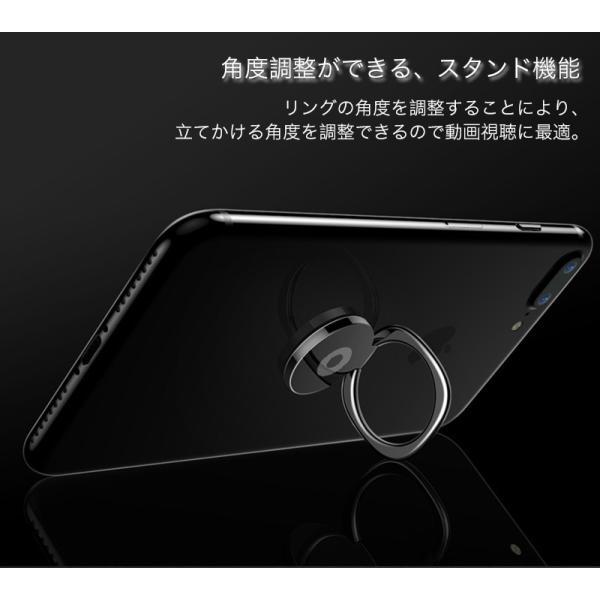 スマホリング おしゃれ ブランド 薄型 スマホ ホルダー マグネット車載ホルダー対応 スタンド 落下防止 360度回転 角度調整 iPhoneXS Max XR 多機種対応|k-seiwa-shop|13
