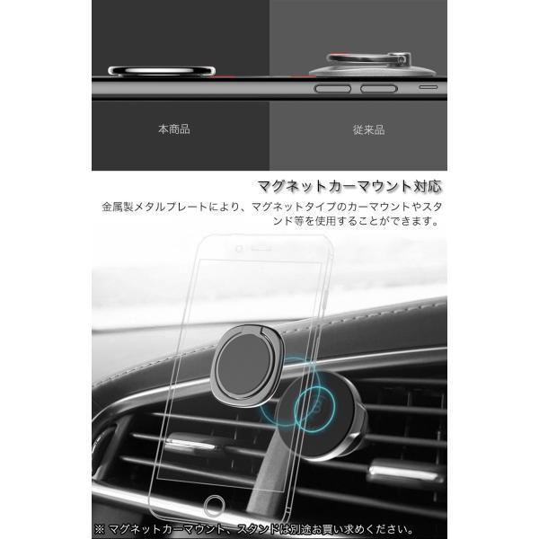 スマホリング おしゃれ ブランド 薄型 スマホ ホルダー マグネット車載ホルダー対応 スタンド 落下防止 360度回転 角度調整 iPhoneXS Max XR 多機種対応|k-seiwa-shop|04