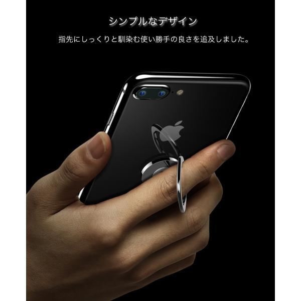 スマホリング おしゃれ ブランド 薄型 スマホ ホルダー マグネット車載ホルダー対応 スタンド 落下防止 360度回転 角度調整 iPhoneXS Max XR 多機種対応|k-seiwa-shop|05