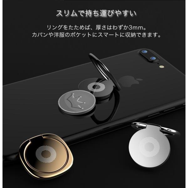 スマホリング おしゃれ ブランド 薄型 スマホ ホルダー マグネット車載ホルダー対応 スタンド 落下防止 360度回転 角度調整 iPhoneXS Max XR 多機種対応|k-seiwa-shop|06