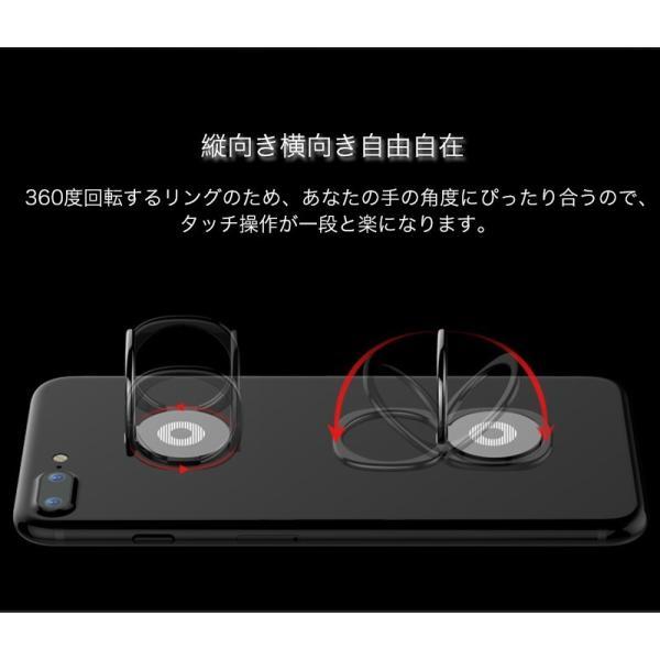 スマホリング おしゃれ ブランド 薄型 スマホ ホルダー マグネット車載ホルダー対応 スタンド 落下防止 360度回転 角度調整 iPhoneXS Max XR 多機種対応|k-seiwa-shop|07