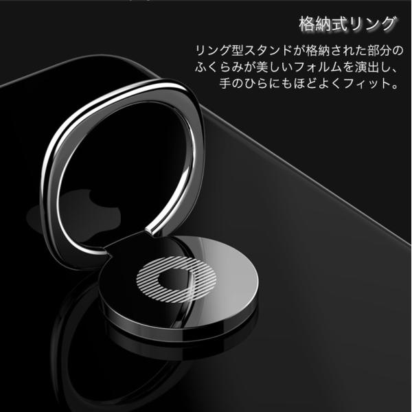スマホリング おしゃれ ブランド 薄型 スマホ ホルダー マグネット車載ホルダー対応 スタンド 落下防止 360度回転 角度調整 iPhoneXS Max XR 多機種対応|k-seiwa-shop|09