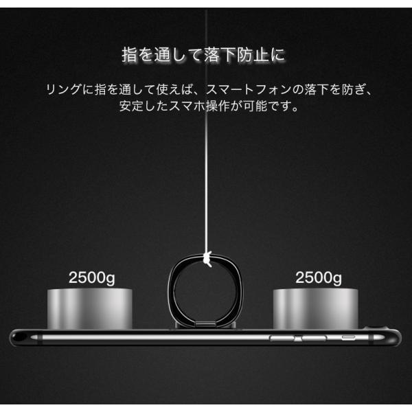 スマホリング おしゃれ ブランド 薄型 スマホ ホルダー マグネット車載ホルダー対応 スタンド 落下防止 360度回転 角度調整 iPhoneXS Max XR 多機種対応|k-seiwa-shop|10