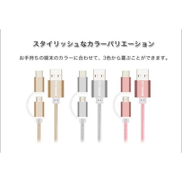 Android USB充電ケーブル 2in1 1.5m 1m 0.25m Type C ケーブル MicroUSB 両方対応 急速 充電 高速 データ転送 Type-C タイプC k-seiwa-shop 06
