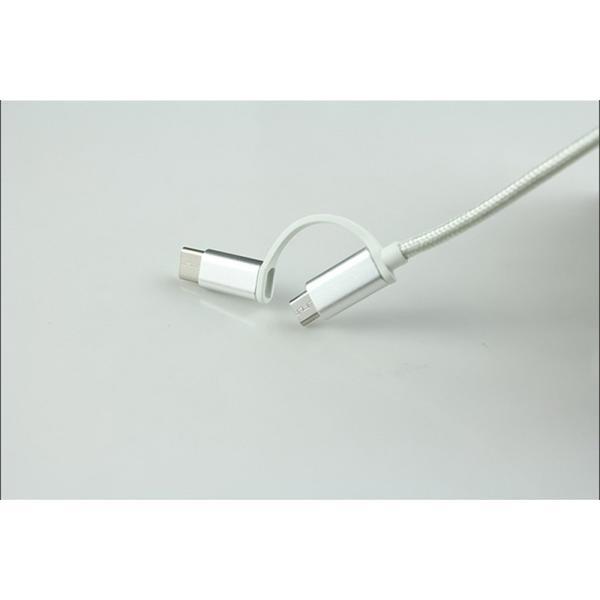 Android USB充電ケーブル 2in1 1.5m 1m 0.25m Type C ケーブル MicroUSB 両方対応 急速 充電 高速 データ転送 Type-C タイプC k-seiwa-shop 09