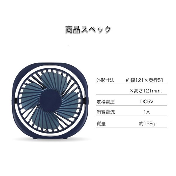 USBファン 卓上 USB扇風機 ミニ扇風機 静音 冷却扇風機 上下角度調節可能 安全性保証 クール おしゃれ ミニファン デスクファン 大風量 静音モデル|k-seiwa-shop|19