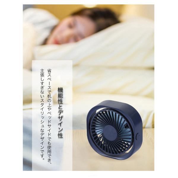 USBファン 卓上 USB扇風機 ミニ扇風機 静音 冷却扇風機 上下角度調節可能 安全性保証 クール おしゃれ ミニファン デスクファン 大風量 静音モデル|k-seiwa-shop|06