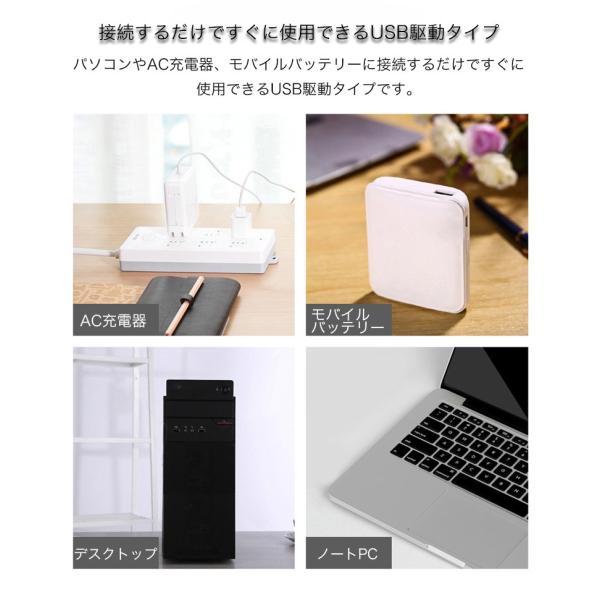 USBファン 卓上 USB扇風機 ミニ扇風機 静音 冷却扇風機 上下角度調節可能 安全性保証 クール おしゃれ ミニファン デスクファン 大風量 静音モデル|k-seiwa-shop|07