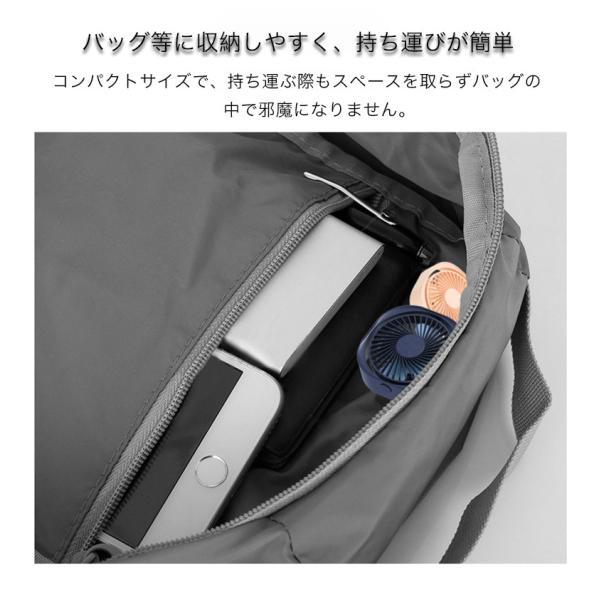 USBファン 卓上 USB扇風機 ミニ扇風機 静音 冷却扇風機 上下角度調節可能 安全性保証 クール おしゃれ ミニファン デスクファン 大風量 静音モデル|k-seiwa-shop|08