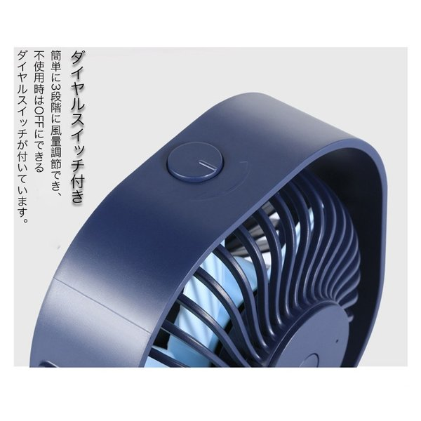 USBファン 卓上 USB扇風機 ミニ扇風機 静音 冷却扇風機 上下角度調節可能 安全性保証 クール おしゃれ ミニファン デスクファン 大風量 静音モデル|k-seiwa-shop|09