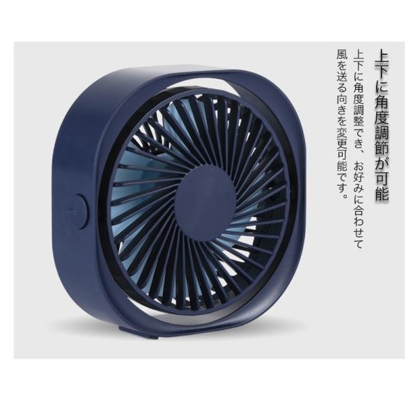 USBファン 卓上 USB扇風機 ミニ扇風機 静音 冷却扇風機 上下角度調節可能 安全性保証 クール おしゃれ ミニファン デスクファン 大風量 静音モデル|k-seiwa-shop|10