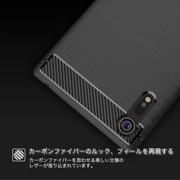 Xperia XZ2 XZ2 Premium ケース 耐衝撃 Xperia XZ1 XZ1 Compact XZs XZ XZ Premium カバー おしゃれ 衝撃吸収 アルミニウム調 TPU ハードケース 指紋防止 軽量|k-seiwa-shop|04