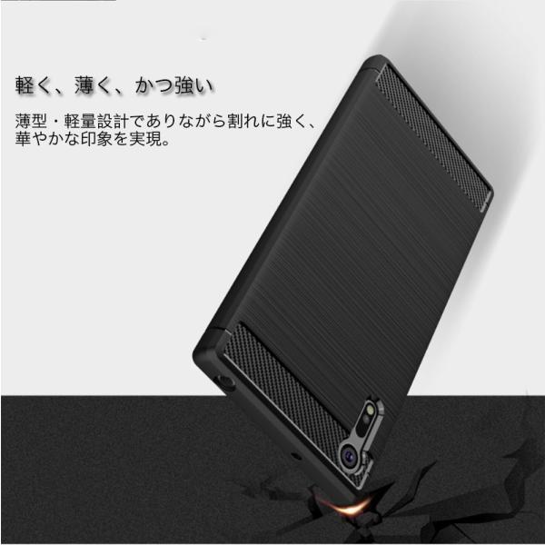 Xperia XZ2 XZ2 Premium ケース 耐衝撃 Xperia XZ1 XZ1 Compact XZs XZ XZ Premium カバー おしゃれ 衝撃吸収 アルミニウム調 TPU ハードケース 指紋防止 軽量|k-seiwa-shop|06