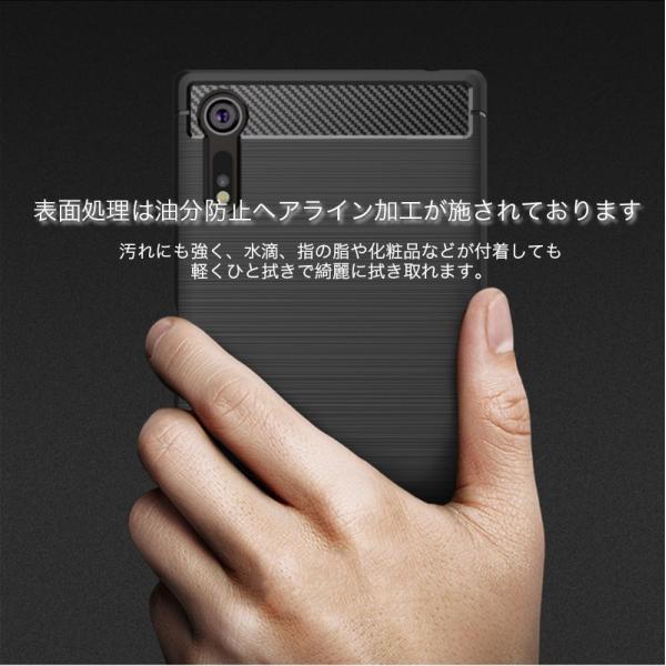 Xperia XZ2 XZ2 Premium ケース 耐衝撃 Xperia XZ1 XZ1 Compact XZs XZ XZ Premium カバー おしゃれ 衝撃吸収 アルミニウム調 TPU ハードケース 指紋防止 軽量|k-seiwa-shop|08