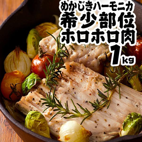 モーニングショーで話題沸騰!メカジキ ハーモニカ 1kg  秘密のケンミンSHOWでも紹介 珍・希少部位 めかじき 特産品|k-sozaiya