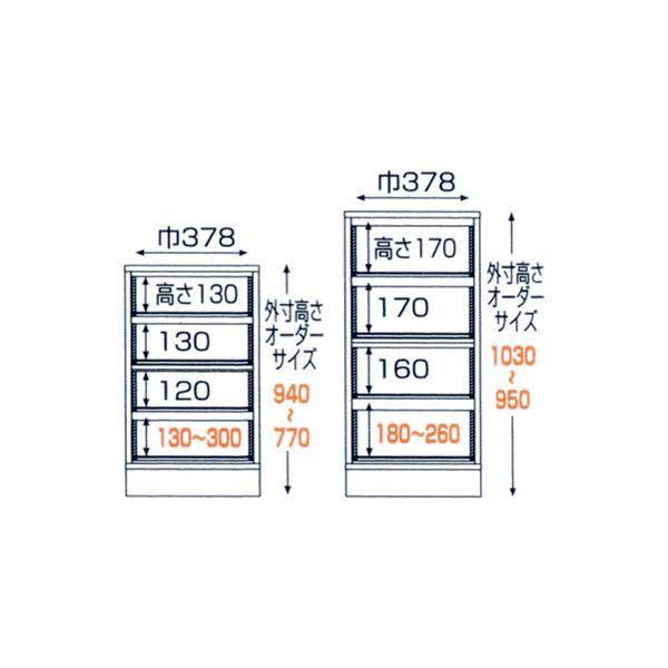カウンター下収納 セミオーダー 引出し チェスト 幅 450mm  奥行 250mm 高さ 770〜1030mm 1cm単位|k-style|02